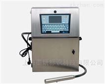 電腦噴碼機
