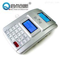 深圳食堂刷卡机消费管理系统安装