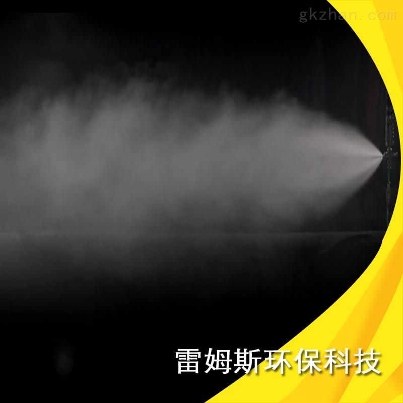微米級干霧抑塵裝置的結構組成