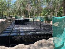 地埋式消防箱泵一體化水箱設置于綠化帶下