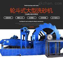 广西自动洗沙机 玉林洗砂机生产线厂家