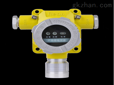 有毒气体探测器工业用有毒有害气体检测仪