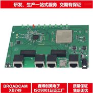 4g转wifi模块 无线插SIM卡路由PCBA