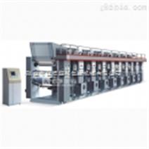 電腦自動套版凹印刷機