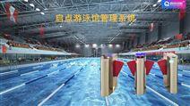 全国游泳馆一卡通收费管理系统安装定制
