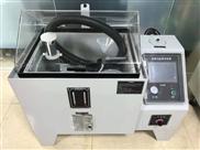 GT-Y-60-盐雾试验箱