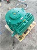 河北智来专业生产WHC200减速机