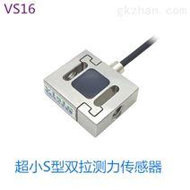 5N50N100N拉压测力传感器