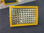 南充LED防爆泛光灯KHT97