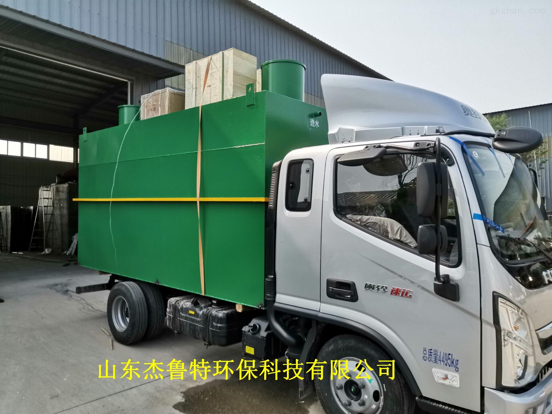 淮南高效溶气式气浮机装置系统现货供应