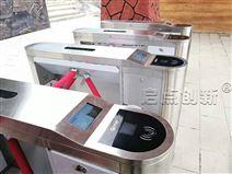江苏博物馆电子门票售检票管理系统