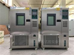 非标订制型快速温度变化试验机 GT-TH-S-80G