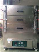高温精密烤箱