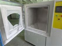 砂尘试验箱GT-SC-800