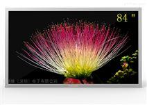 广西工业显示设备,灵山55寸液晶监视器品牌