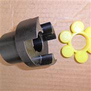 海鹏机械 ML型梅花弹性联轴器 批量生产