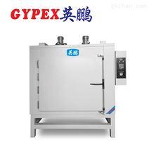 英鹏 大型工业高温干燥箱