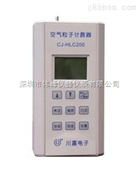空气尘埃粒子计数器CJ-HLC200