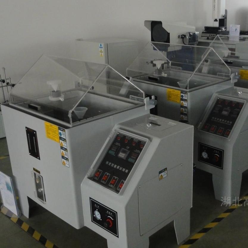 pvc盐雾测试试验机