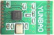 原厂2.4G无线模块 类CC2500/NRF2401/BK2423/XN297L无线模块