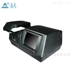 GT-XRF-W7荧光光谱仪