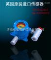 檢測一氧化碳的裝置-泄漏探測儀