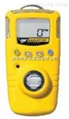 氨气浓度检测仪 氨气报警仪