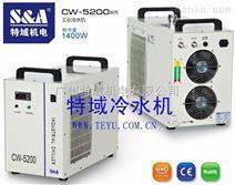 高精度卷板一体UV喷绘机专用冷水机CW-5200