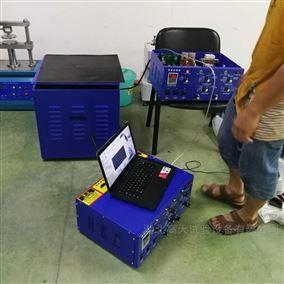 电磁式振动实验台
