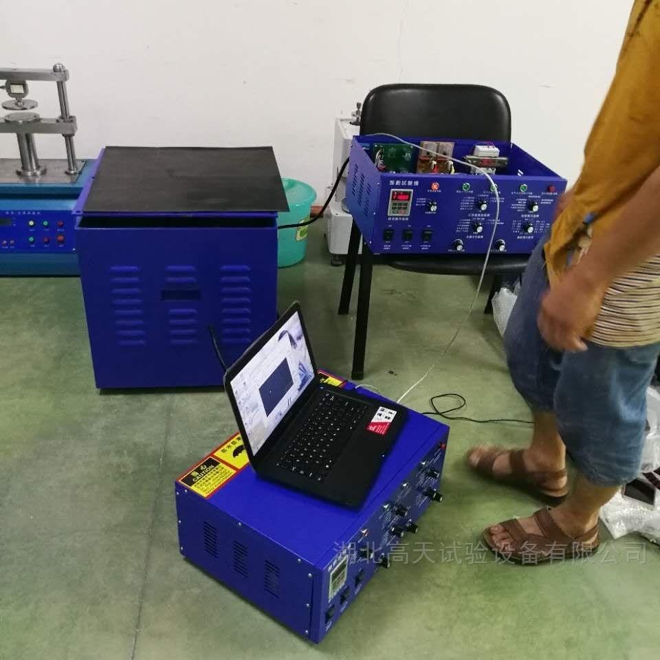 1~3000Hz垂直水平电磁吸合式振动试验台