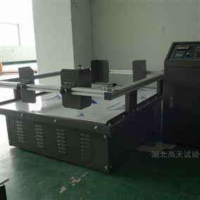 模拟车辆振动试验台