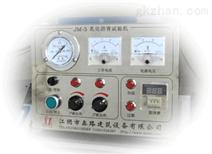JM-5循环式乳化沥青实验机