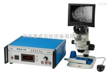 申光WRX-1S显微热分析仪,显微熔点仪