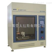 SAFQ GW-3020 灼熱絲測試儀廠家