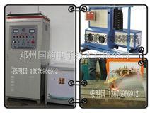 厂供:超音频加热设备_超音频感应加热机(机床导轨热处理专用)