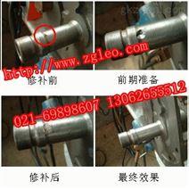 铝合金冷焊机