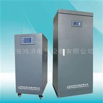 供应上海鸿济ZBW-S100KVA三相无触点稳压器