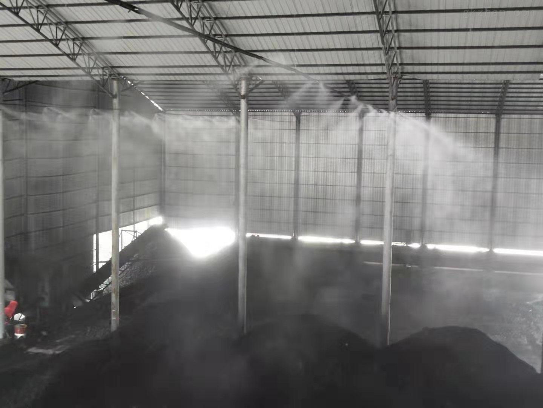 車間噴霧降塵設備