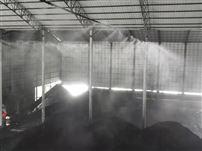 JY-WWGY雾喷除尘系统