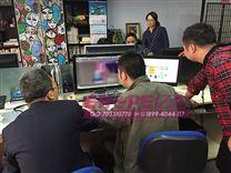 人员管理三维可视化管理系统