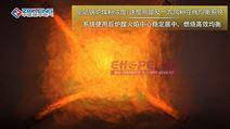 高速離心噴霧干燥機工作流程機械三維動畫