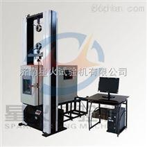 铝合金隔热型材低温抗拉强度试验机技术方案