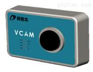 重庆机器视觉VCAM嵌入式智能相机--徕深科技