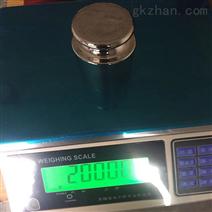 高精度计重秤报警桌秤30Kg精度1克电子秤