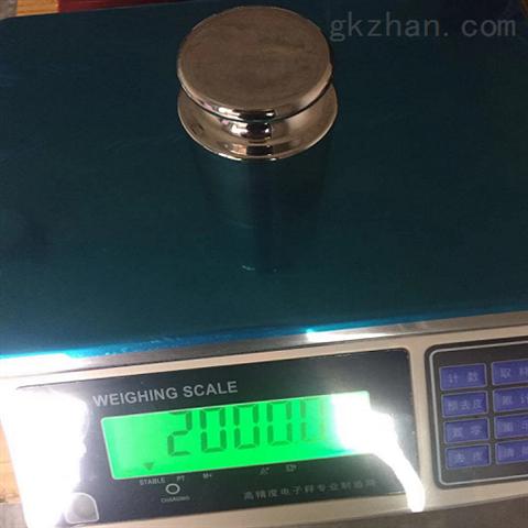 数量报警电子称15kg电子秤上下限报警桌秤