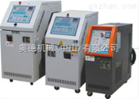 AWM系列水温机AWM-10水式模温机