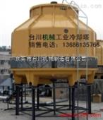 tc60工業冷卻塔