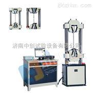 钢绞线拉力测试机,钢绞线试验机