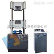 合金钢抗压(屈服强度)试验仪、合金钢抗拉强度(三点弯曲)试验机