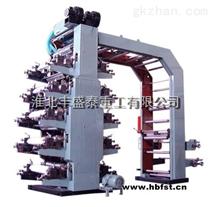柔(膠)版印刷機